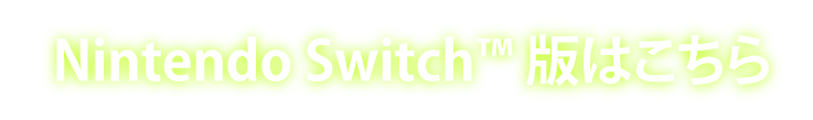 Click HERE for Switch